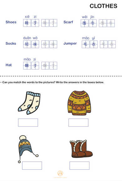 CLOTHES: Match the words & pictures
