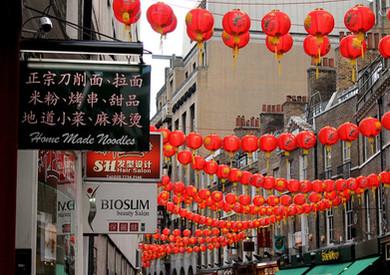 Chinese NY Workshop