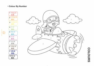 COLOURS: Colour the Plane & Pilot!