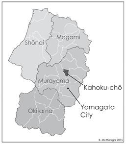 YamagataDetailV2.jpg