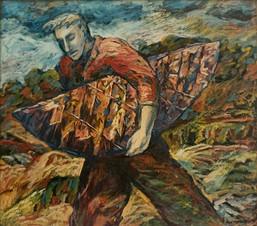 The present. 1992