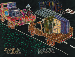The Journey to Freedom narratives, Forced Removal Embroidery