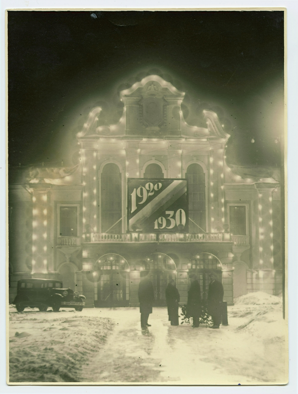 Valstybės teatras, 1930. LTMKM archyvo nuotrauka
