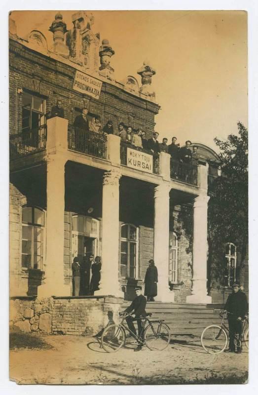 Mokytojų kursai 1918-1926 / Utenos kraštotyros muziejaus fondo nuotrauka