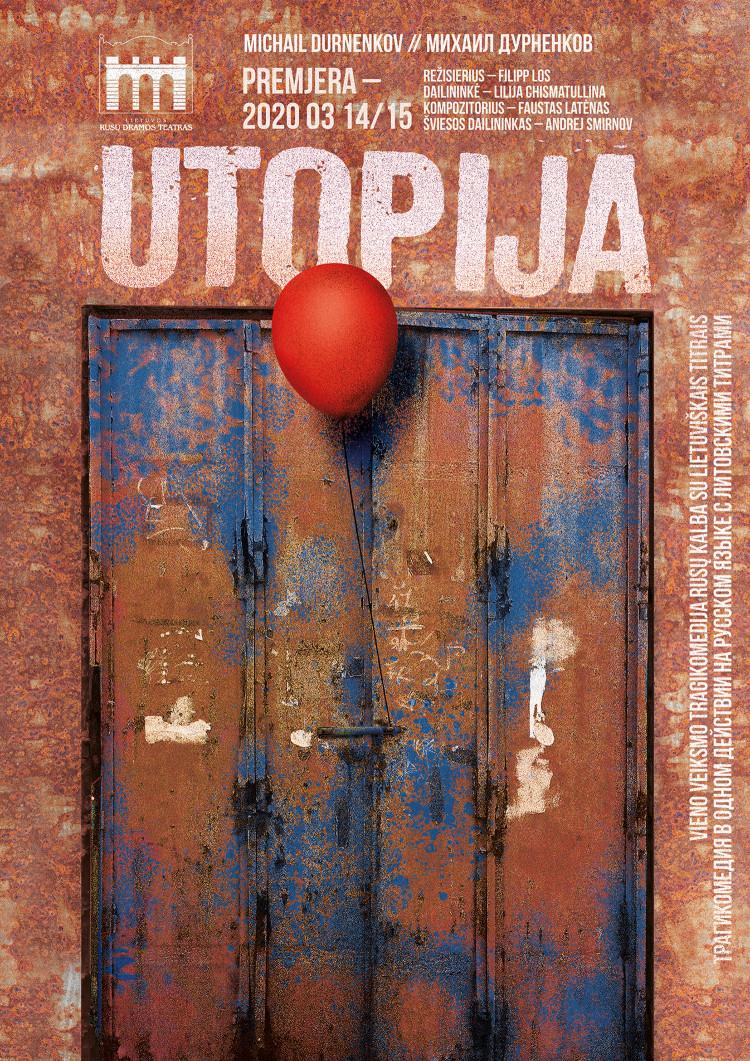 """Teatrinio plakato nugalėtojas (komisija). """"Utopija"""", autorius Pijus Burakas 2020"""