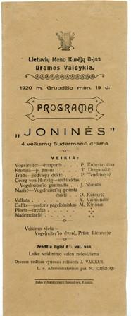 """Pirmojo profesionalaus dramos spektaklio """"Joninės"""" programa, 1920. LTMKM archyvo nuotrauka"""