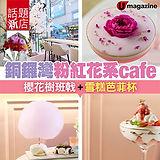 u-magazine-sean-cafe.jpg