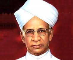 Sarvepalli Radhakrishnan : Best Job in this world is TEACHER JOB