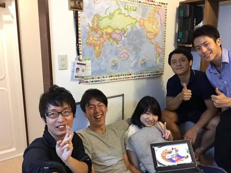 はらようのトビタテハウス体験記【僕の留学生活には続きがあった ~大都市東京への留学~】