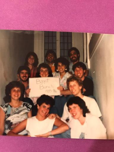 1985_1986v1.JPG