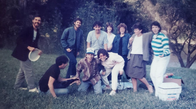 bayit 1986.jpg