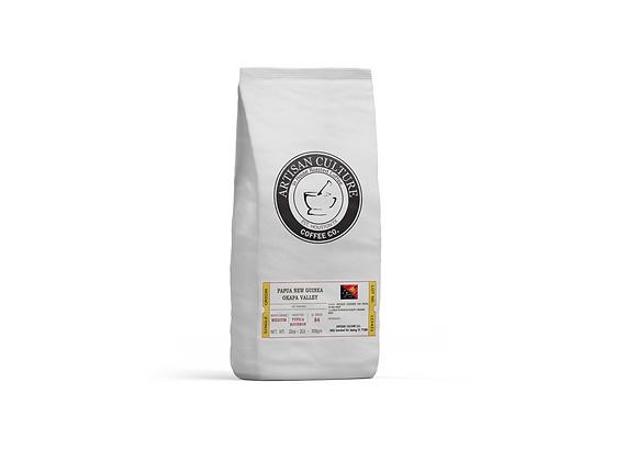 Single Origin - Ethiopia 2 x 5 lb bags