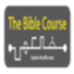 The Bible Course logo resize.png