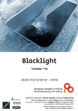 adyshimony_blacklight_invitation