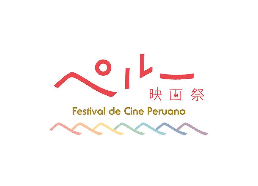 FCPeru_logo_02.jpg