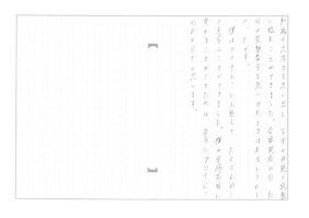 華表2.jpg