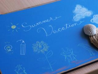 さあ、夏休み。旅行だ、レジャーだ、勉強だ・・・