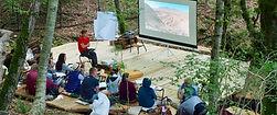 Конференции на природе