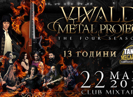 'The Four Seasons' Returns to Bulgaria! Live in Sofia, March 22nd 2019