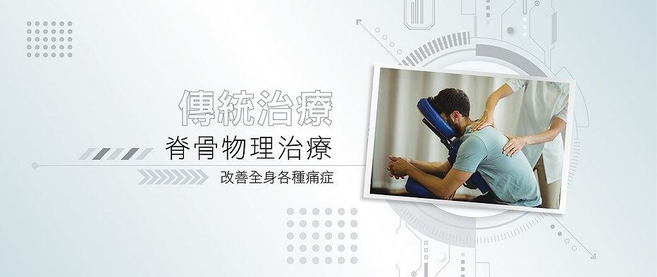 NYMG_Website Machine Banner_20200120-08_