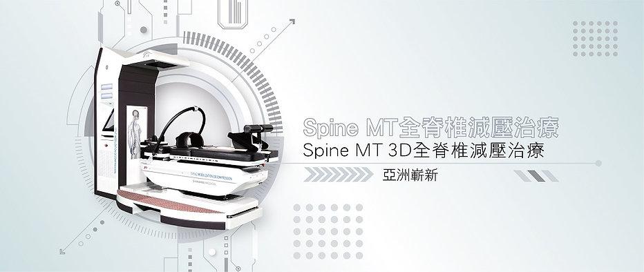 NYMG_Website Machine Banner_20200120-05_