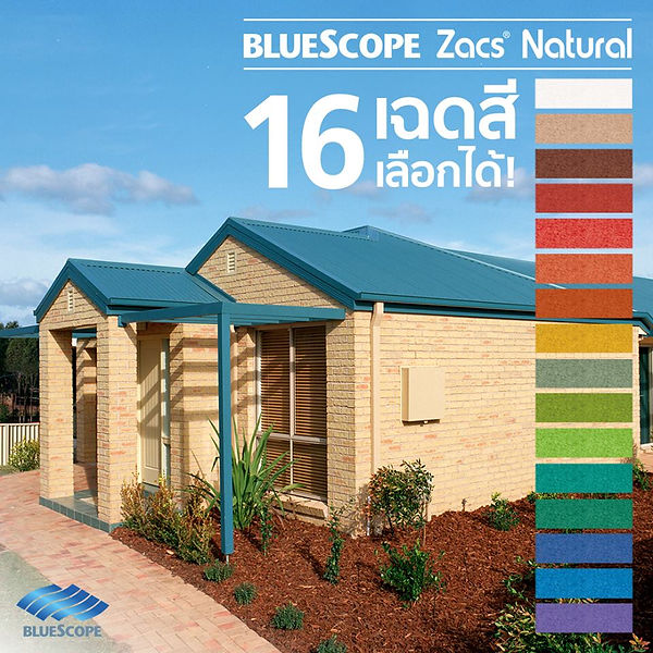 bluescope-zacs-color.jpg