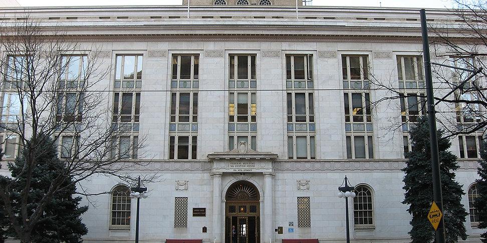 denver byron white courthouse.jpg