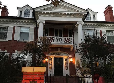 haunted denver mansion.jpg