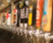 stl beer taps.png