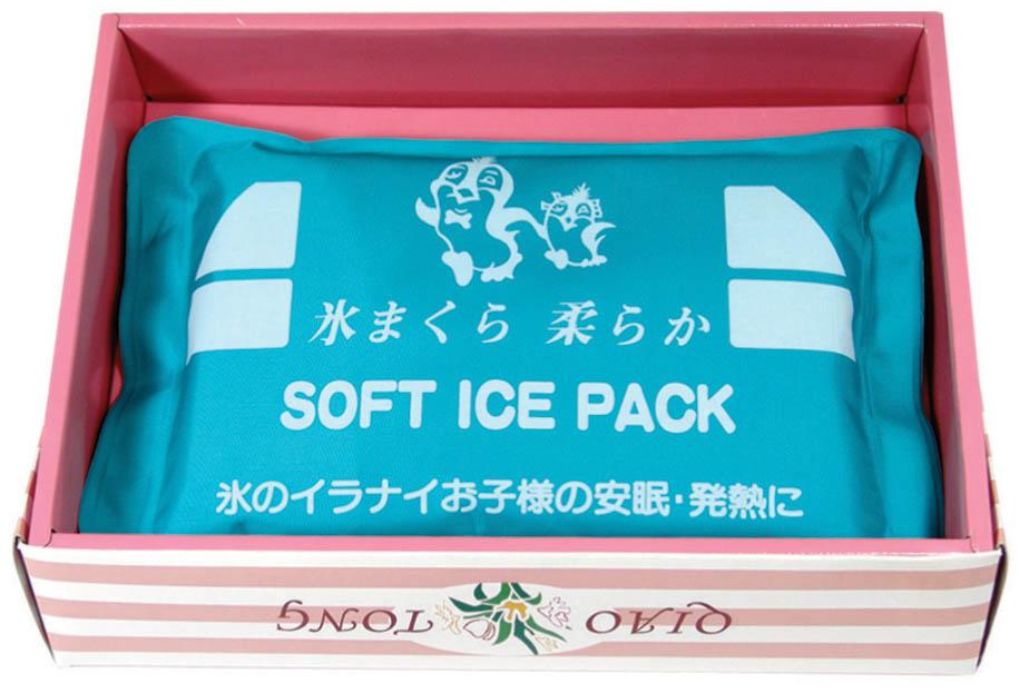 F05 冷熱敷袋
