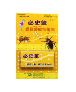必史筆(粉筆塊狀) Roach Poison