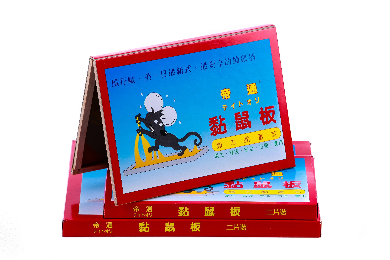 帝通黏鼠板(紙板)Rat Glue Board