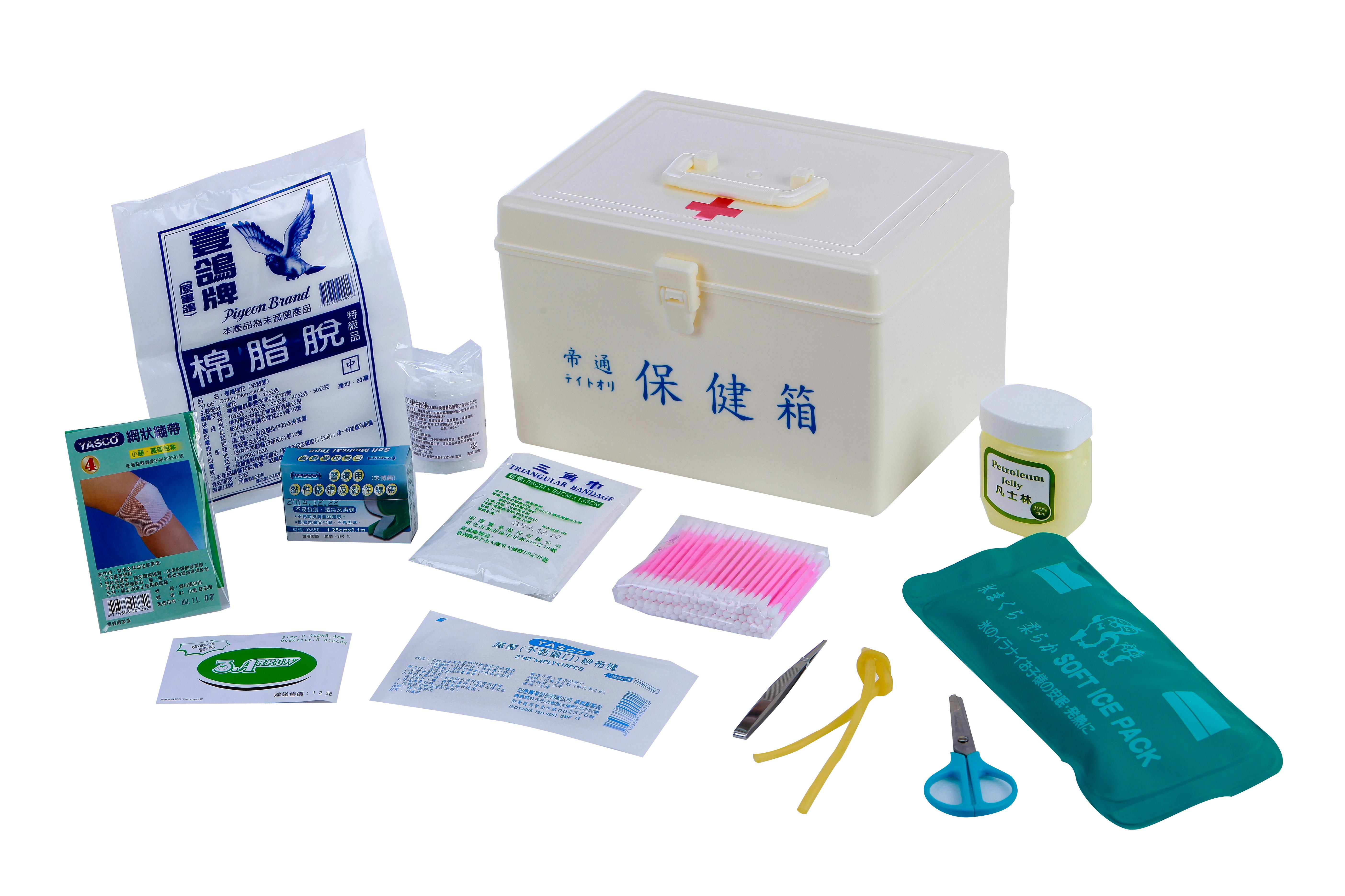 保健箱(米色) First Aid Kit -A/D