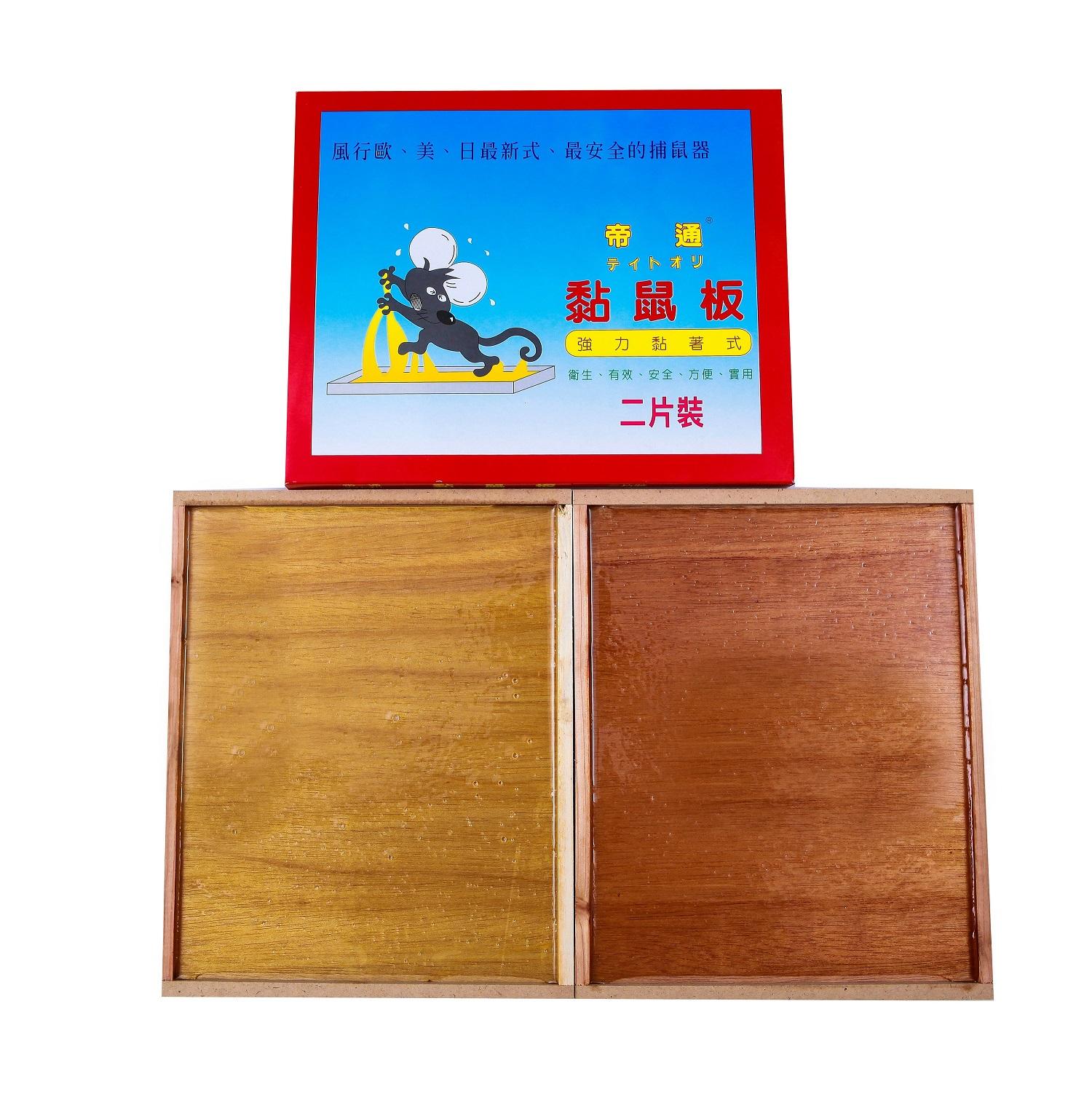 帝通黏鼠板(木板)Rat Glue Board