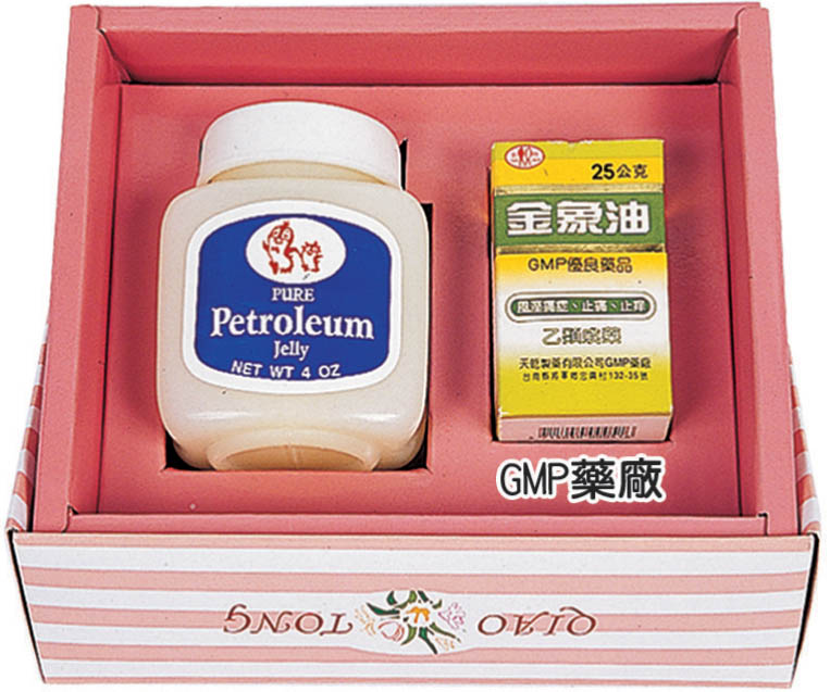 K10 凡士林+金象油