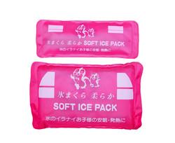 母子型(紅) Hot/Cold Pack