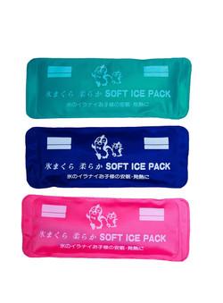 子型(紅/綠/藍) Hot/Cold Pack