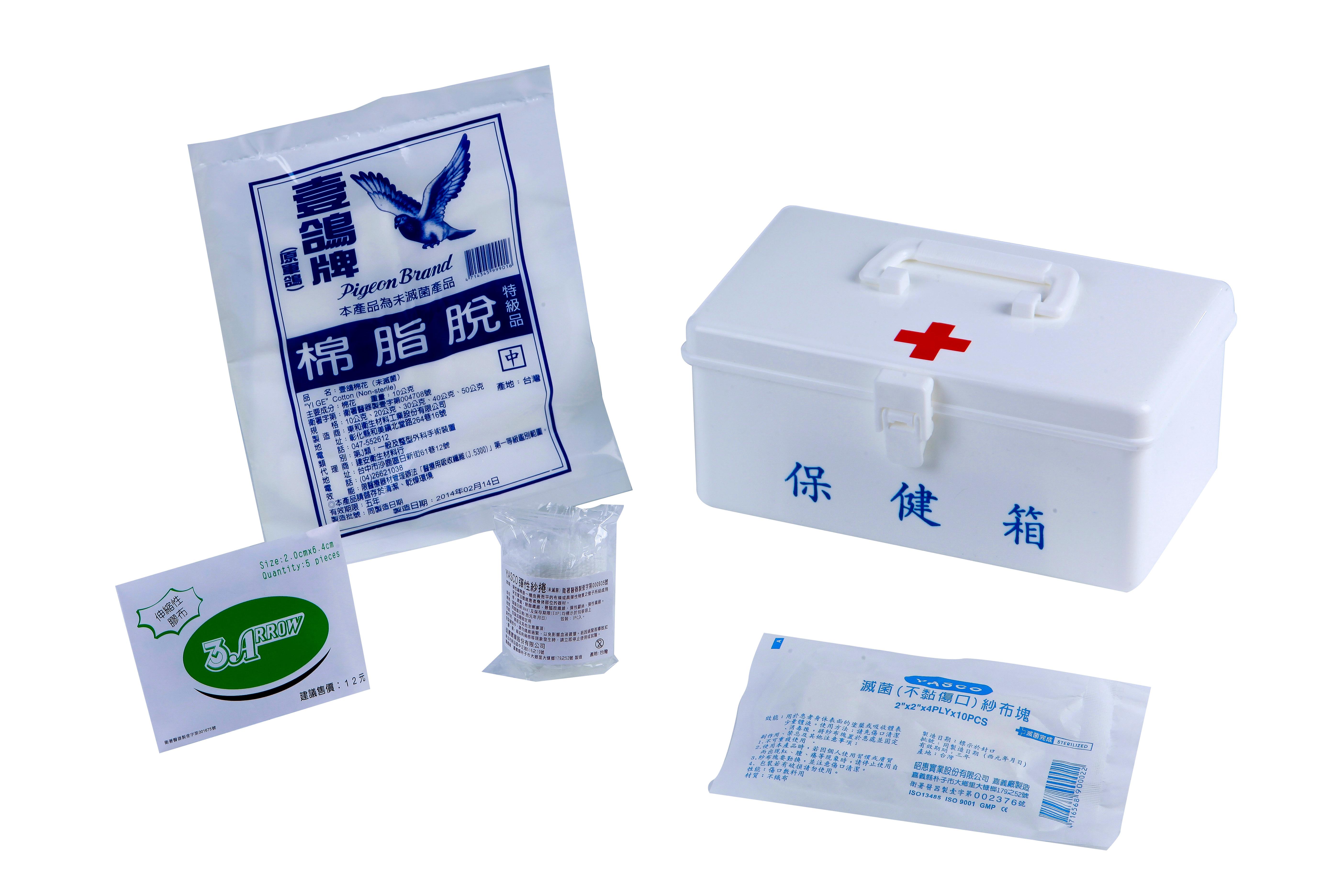 保健箱(白色) First Aid Kit -美式