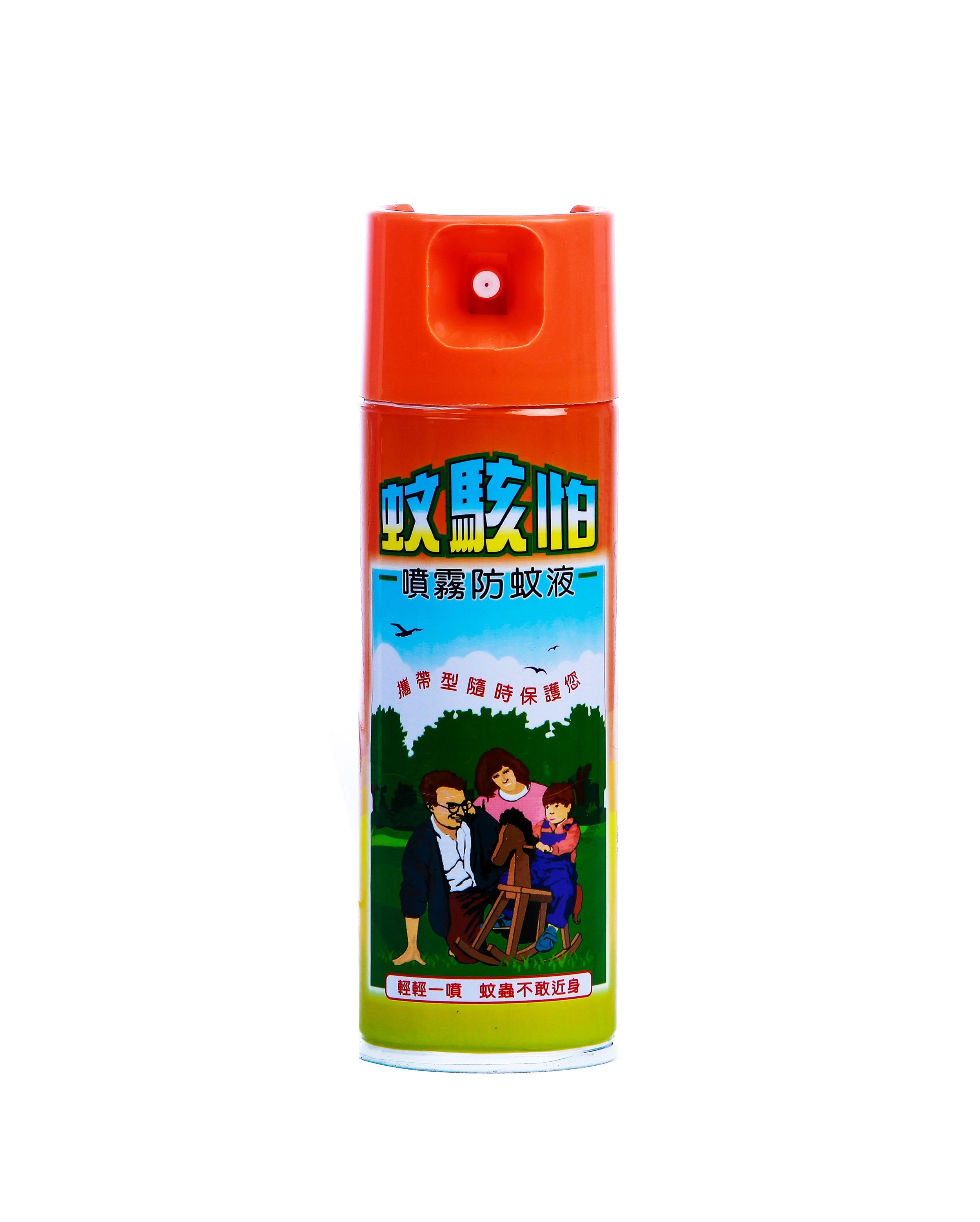 蚊駭怕 防蚊液Insect Repellent