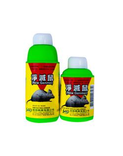 淨滅鼠(液狀) Rat Poison