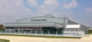 Fibre King's manufacturing facility