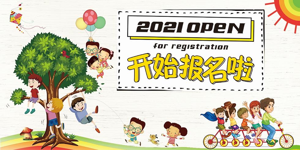 2021 registration for webpage.png