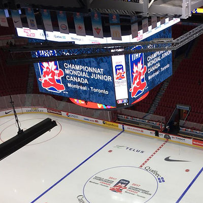 2017 World Junior Jumbotron