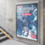 2017 World Junior Subway Poster