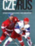 WJC Program Text - Final with changes-10