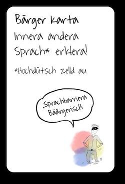 Spezialkarte_hinten