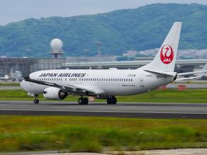 大阪国際空港(伊丹)の散策日記(2021年7月3日)