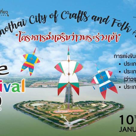 Sukhothai Kite Festival 2020