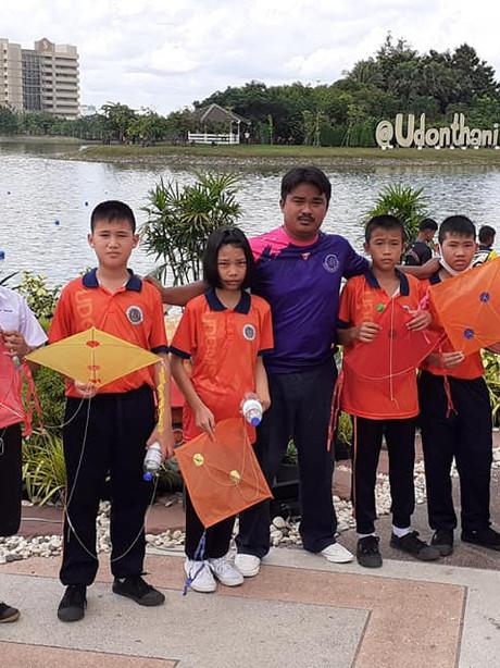 งาน ว่าวไทย 4 ภาค ที่ สวนสาธารณะหนองประจักษ์
