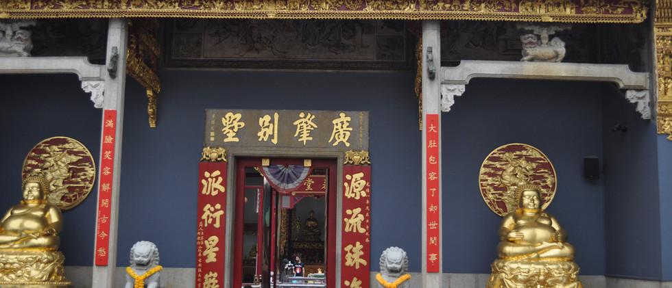 Bangkok kinesisk.